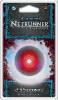 Android: Netrunner – 23 Seconds ?>