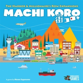 Machi Koro: 5th Anniversary Expansion